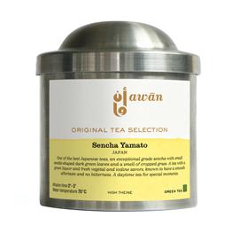 IMG_4160-tea-box-Sencha-Yamato.png