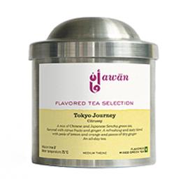 IMG_4160-tea-box-Tokyo-Journey.jpg