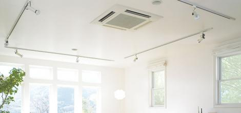 cassette-installed-by-nsw-m&h-air-conditioning-in-newcastle.jpg