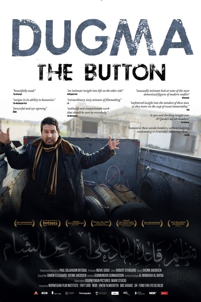 DUGMA - THE BUTTON  klikk på plakaten for å se filmen på filmbib eller se den på  VIMEO   Click on the poster to watch the film on FILMBIB or watch the film on   VIMEO