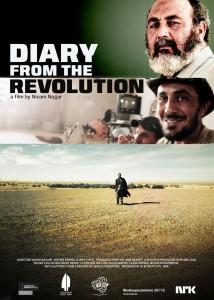 diary-from-the-revolution_plakat1-214x300.jpg