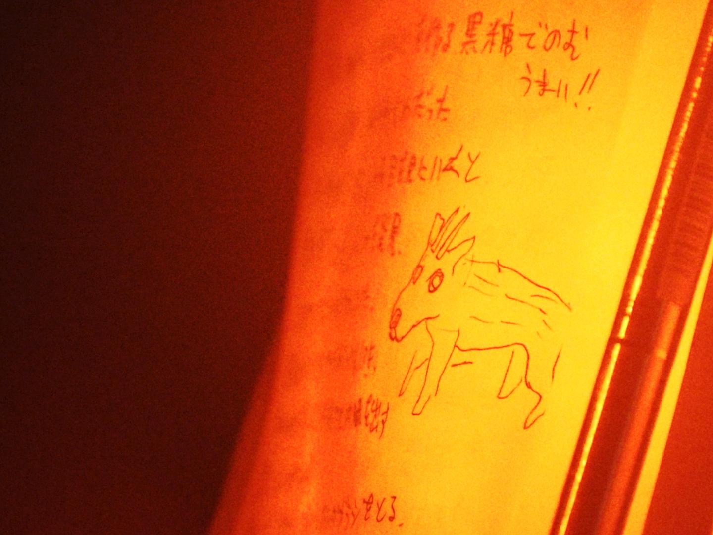 hikari_online.00_05_21_21.Still119.jpg