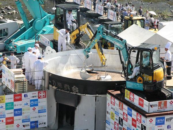 山形で開催される、日本一の芋煮会フェスティバル