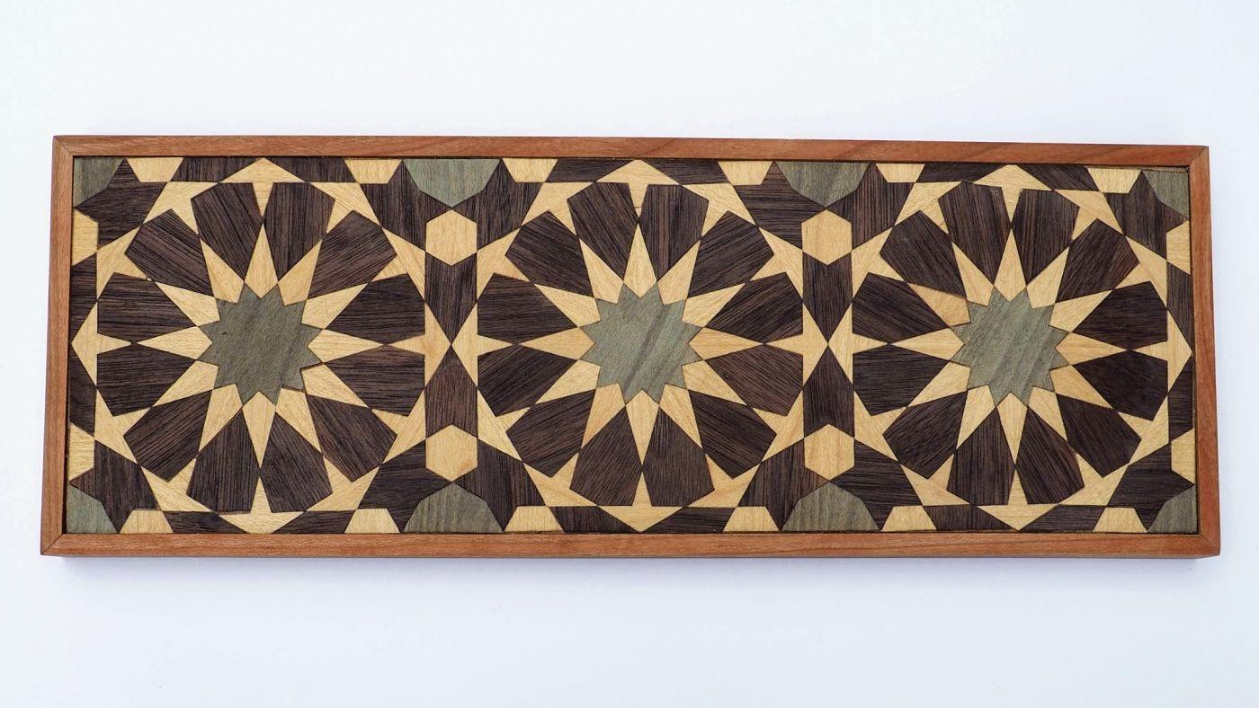 Mustansiriya Madrasah pattern