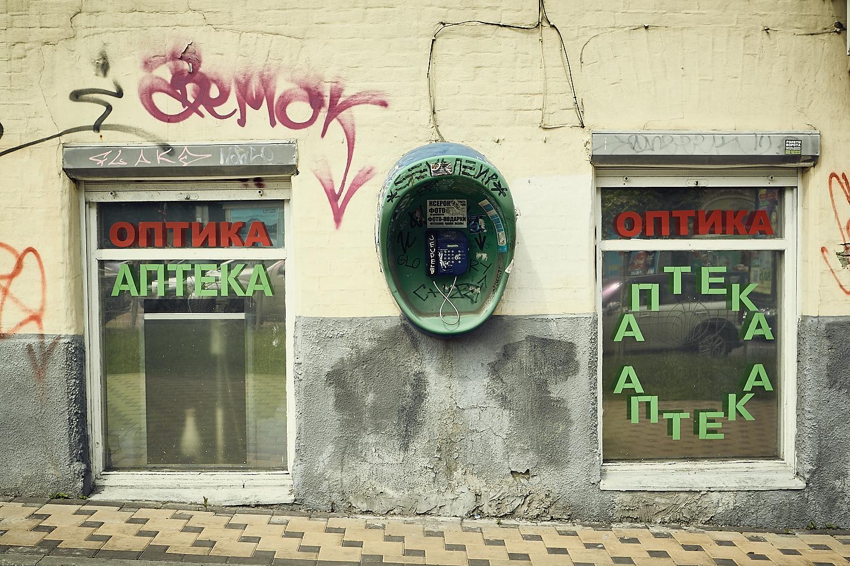 AF_201905_Kiew-_54X4417-bearbeitet.jpg
