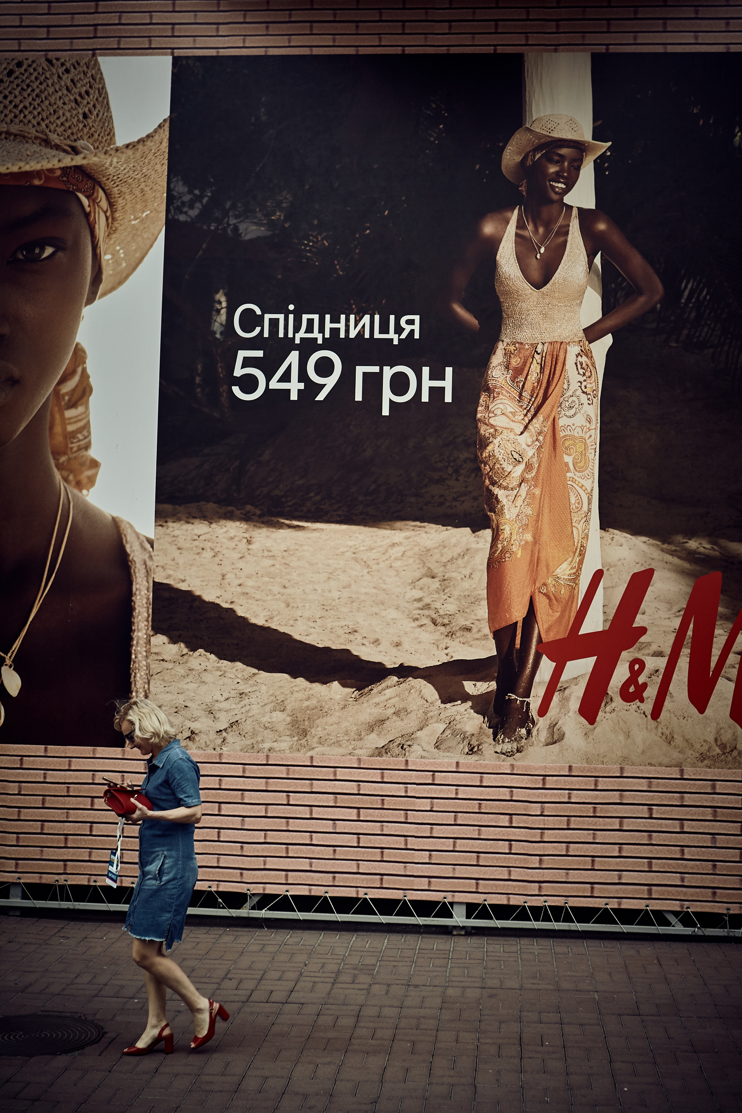 AF_201905_Kiew-_54X4618-bearbeitet.jpg