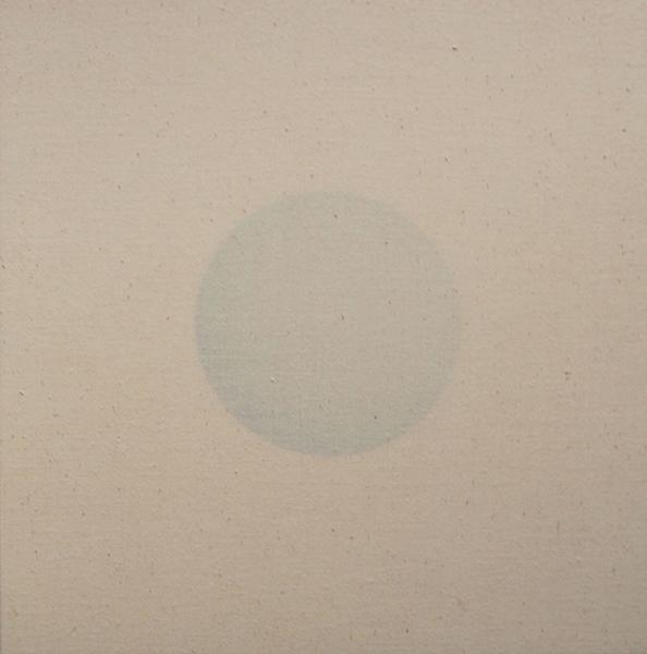 """Untitled (Minute), 2 015, Lin, Bois, Laiton, Peinture Et Mécanisme D'horloge, 11 x 11""""."""