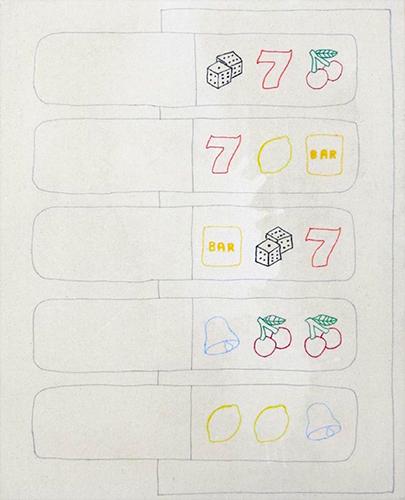 """Sm Variety 2,  2015, Crayon feutre et acrylique sur toile, 32 x 24""""."""