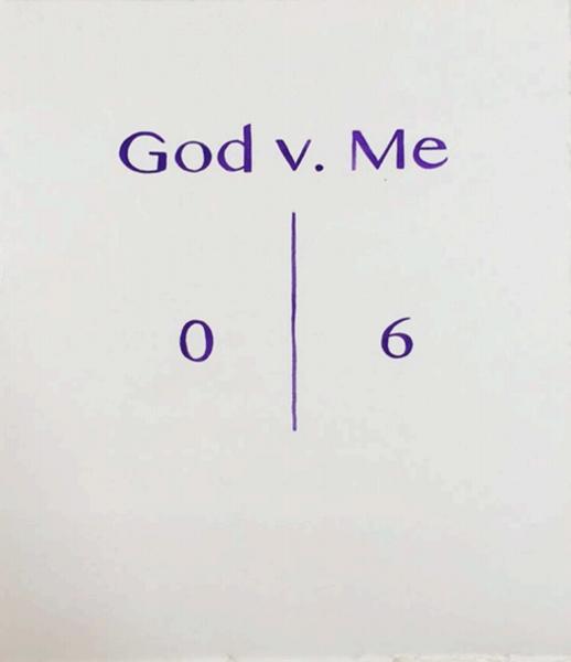 """God V. Me 0/6 , 2017, Aquarelle sur papier, 15 x 11"""""""