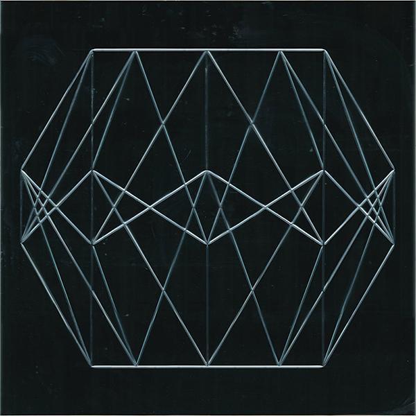 Mirror (Dodecahedron) 06, 2013 Mirror 107 x 107 cm