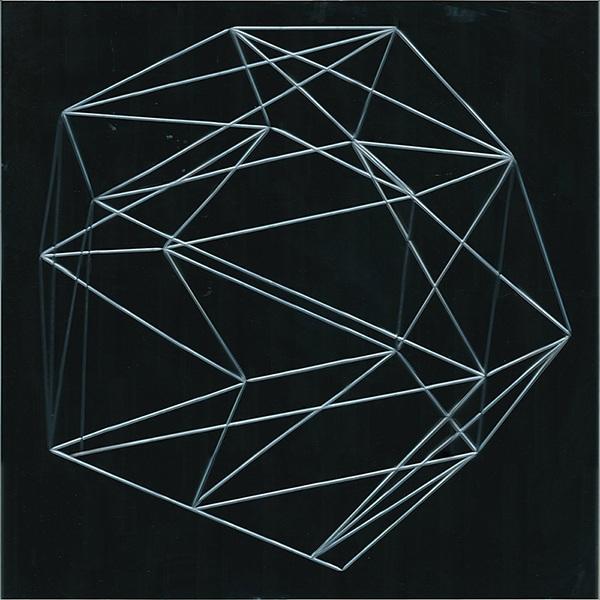 Mirror (Dodecahedron) 08, 2013 Mirror 107 x 107 cm