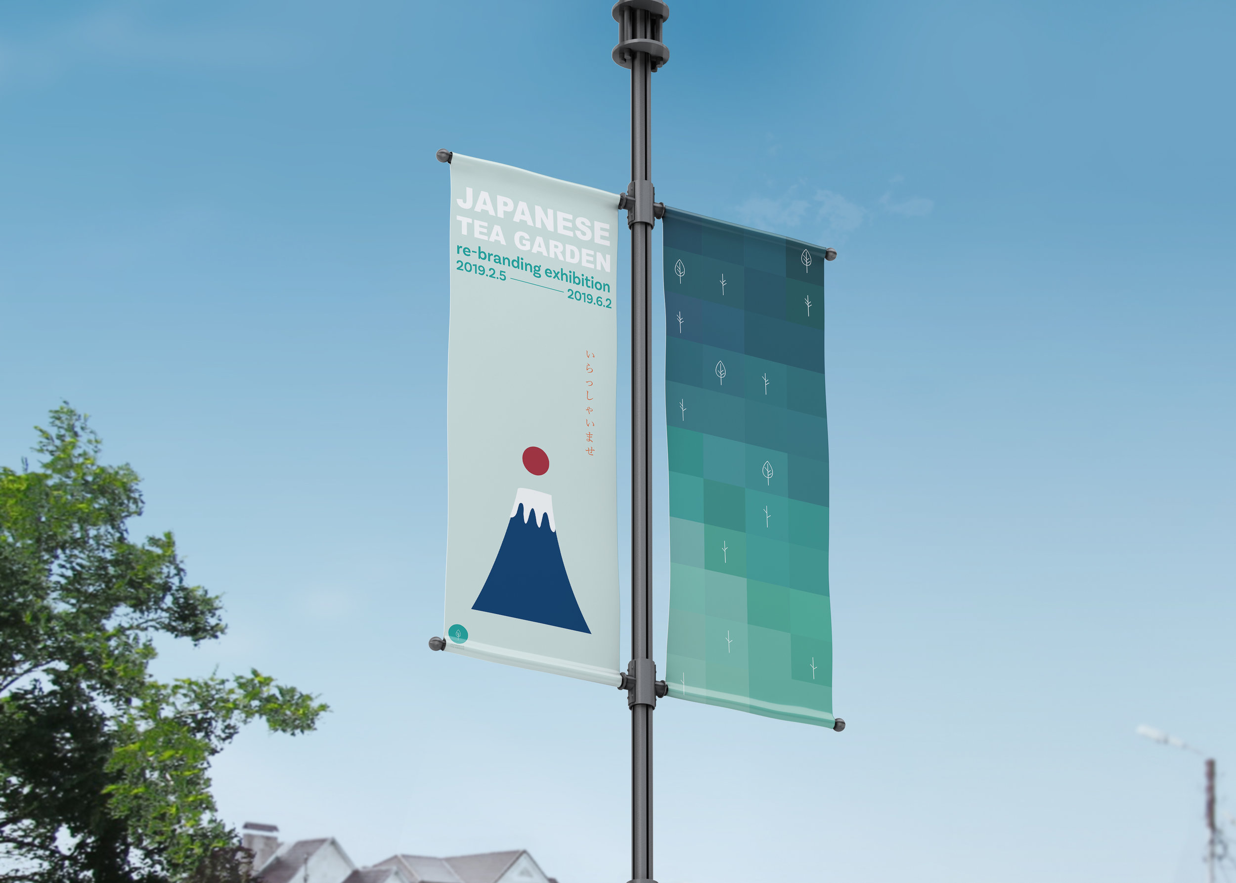 01 Lamp Post Banner Mock-Up.jpg