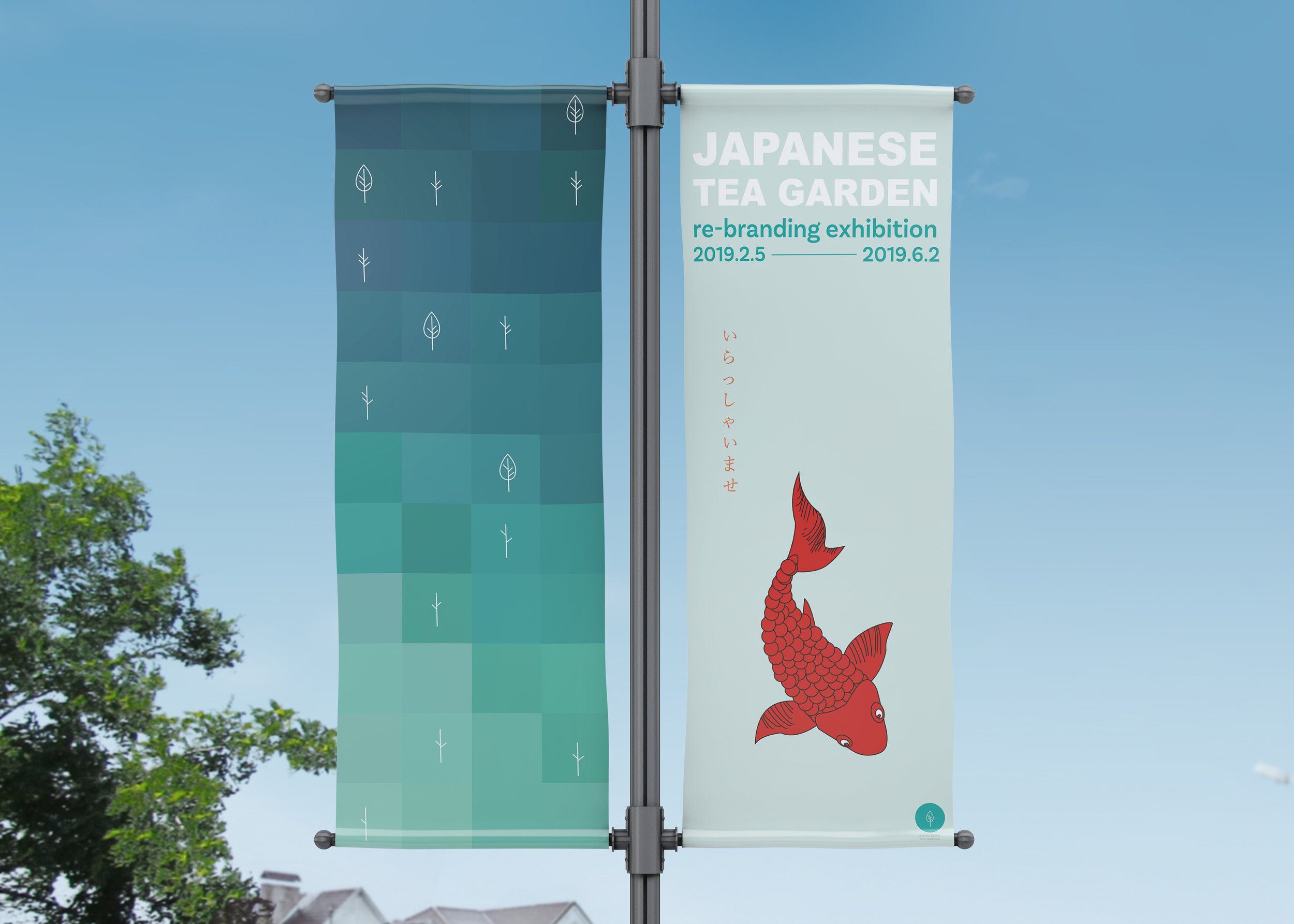 02 Lamp Post Banner Mock-Up.jpg