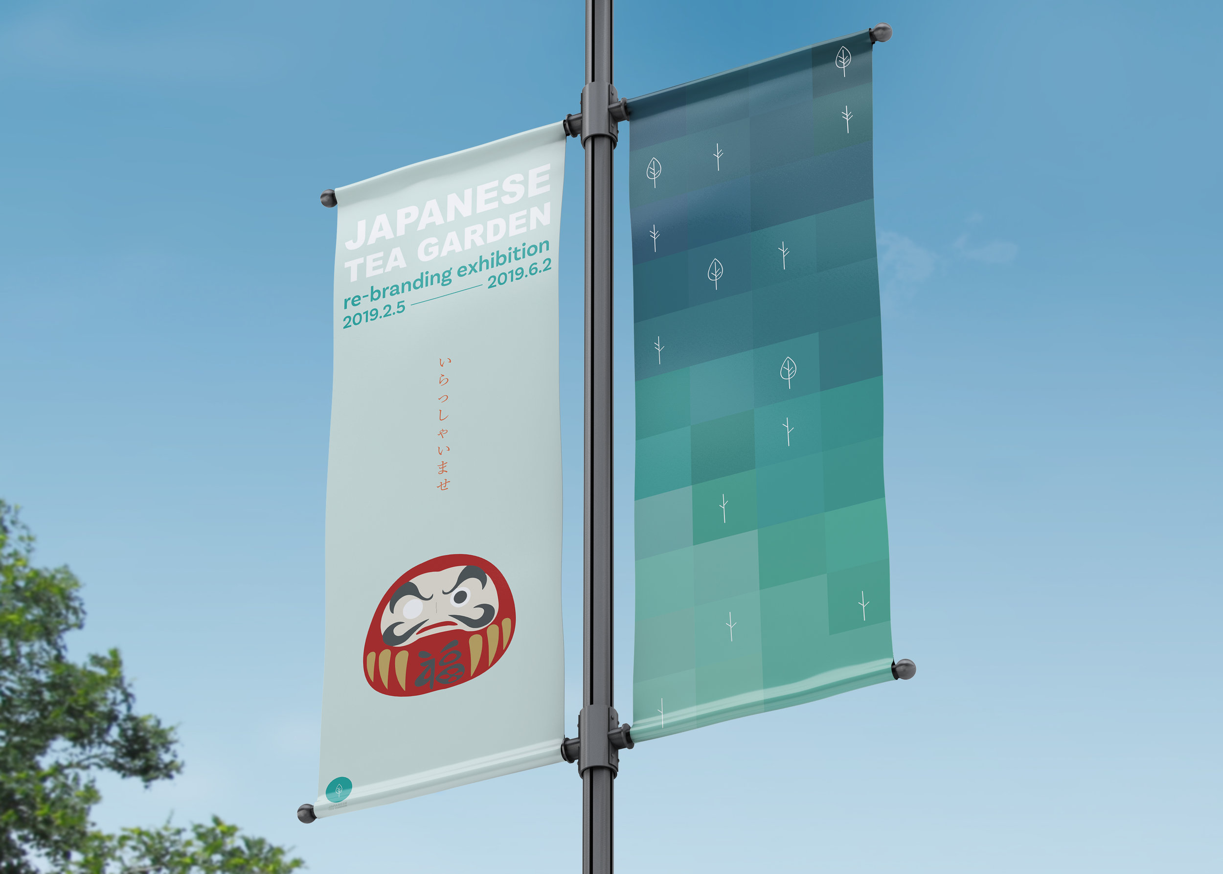04 Lamp Post Banner Mock-Up.jpg