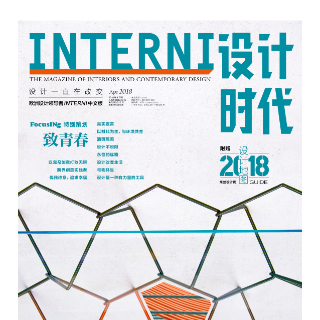INTERNI China - April