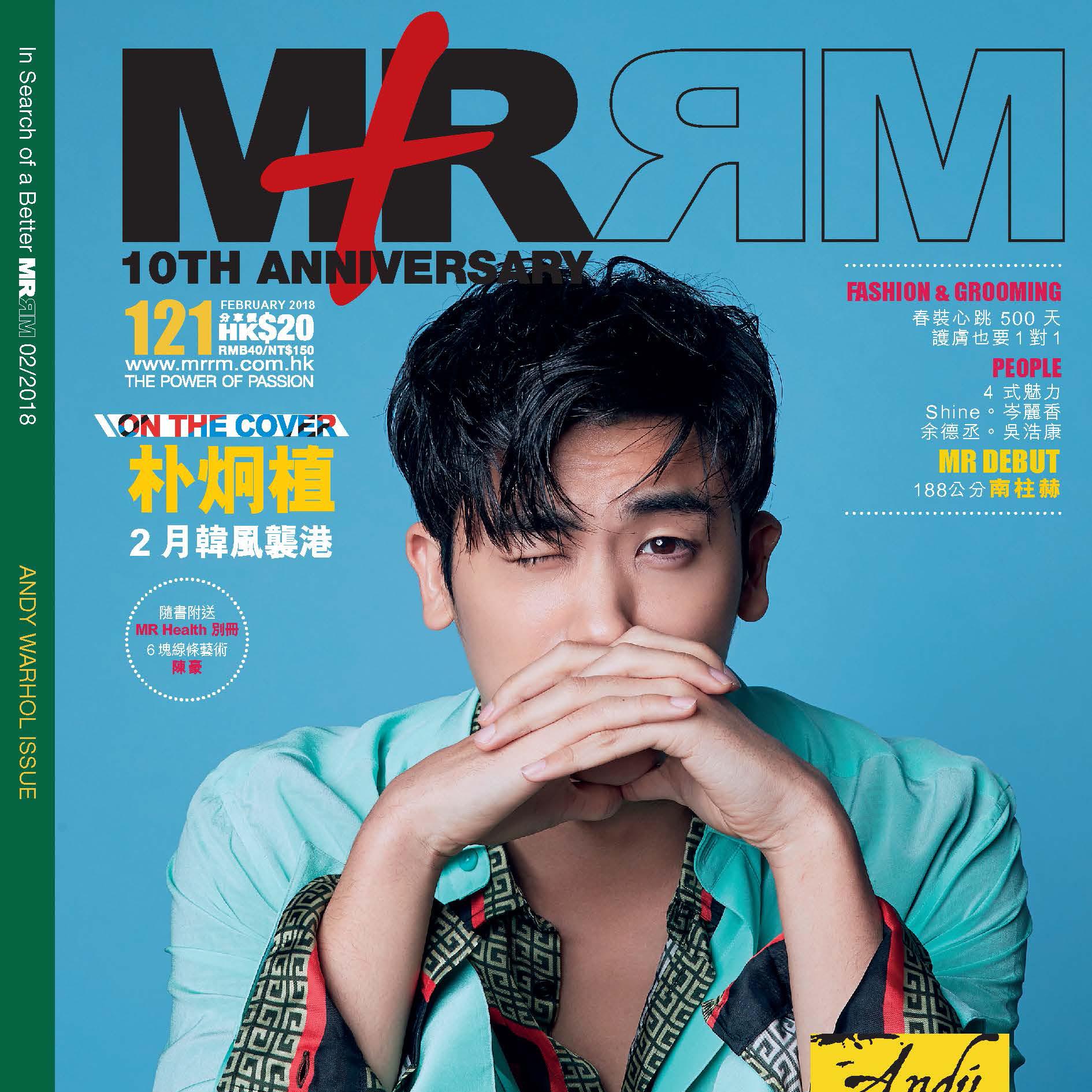 MRRM121