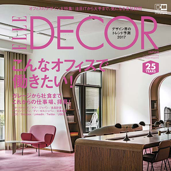 ELLE DECOR JP - February
