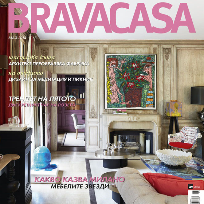 BRAVA CASA - May