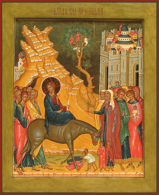 Entry of the Lord Into Jerusalem
