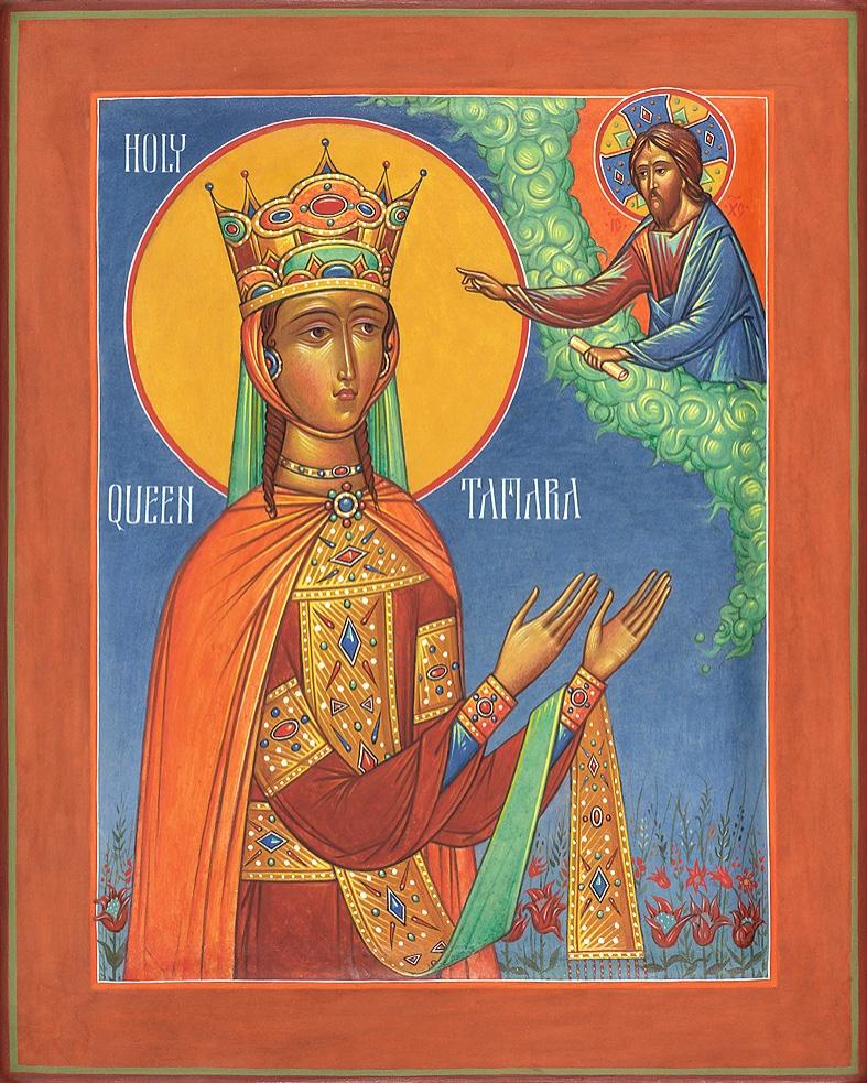 Holy Queen Tamara of Georgia