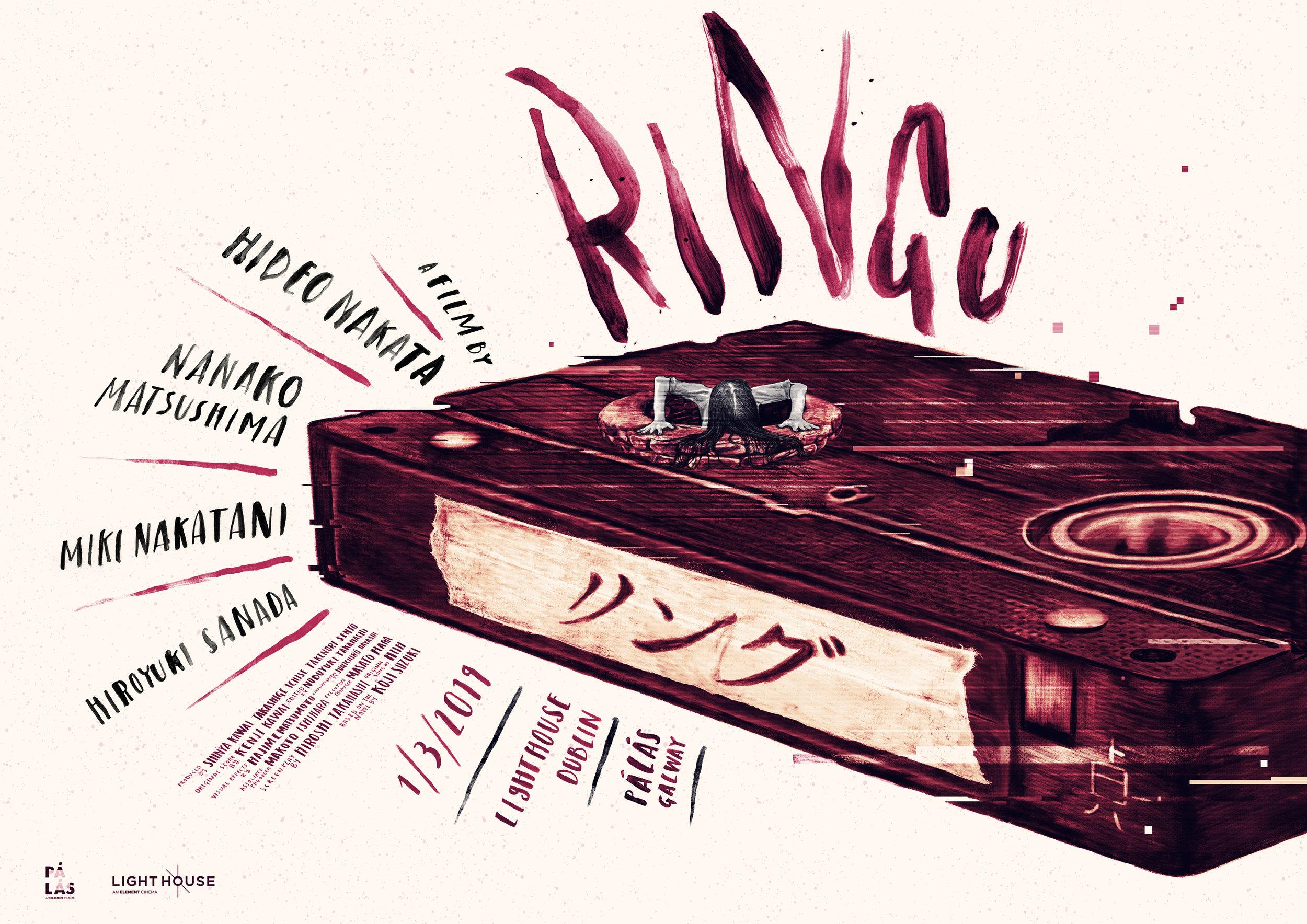 Ringu 20th Anniversary poster