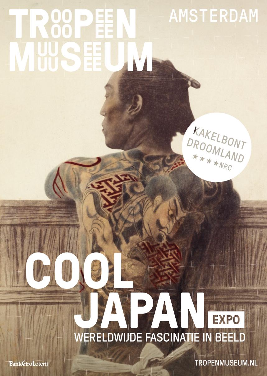 TM_Cool_Japan_Affiche_FINAL_A3_3.jpg