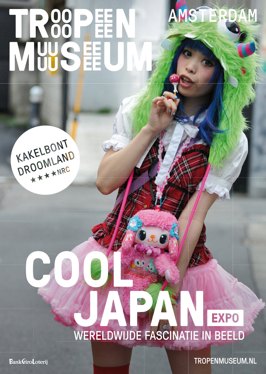 TM_Cool_Japan_Affiche_FINAL_A3_2.jpg