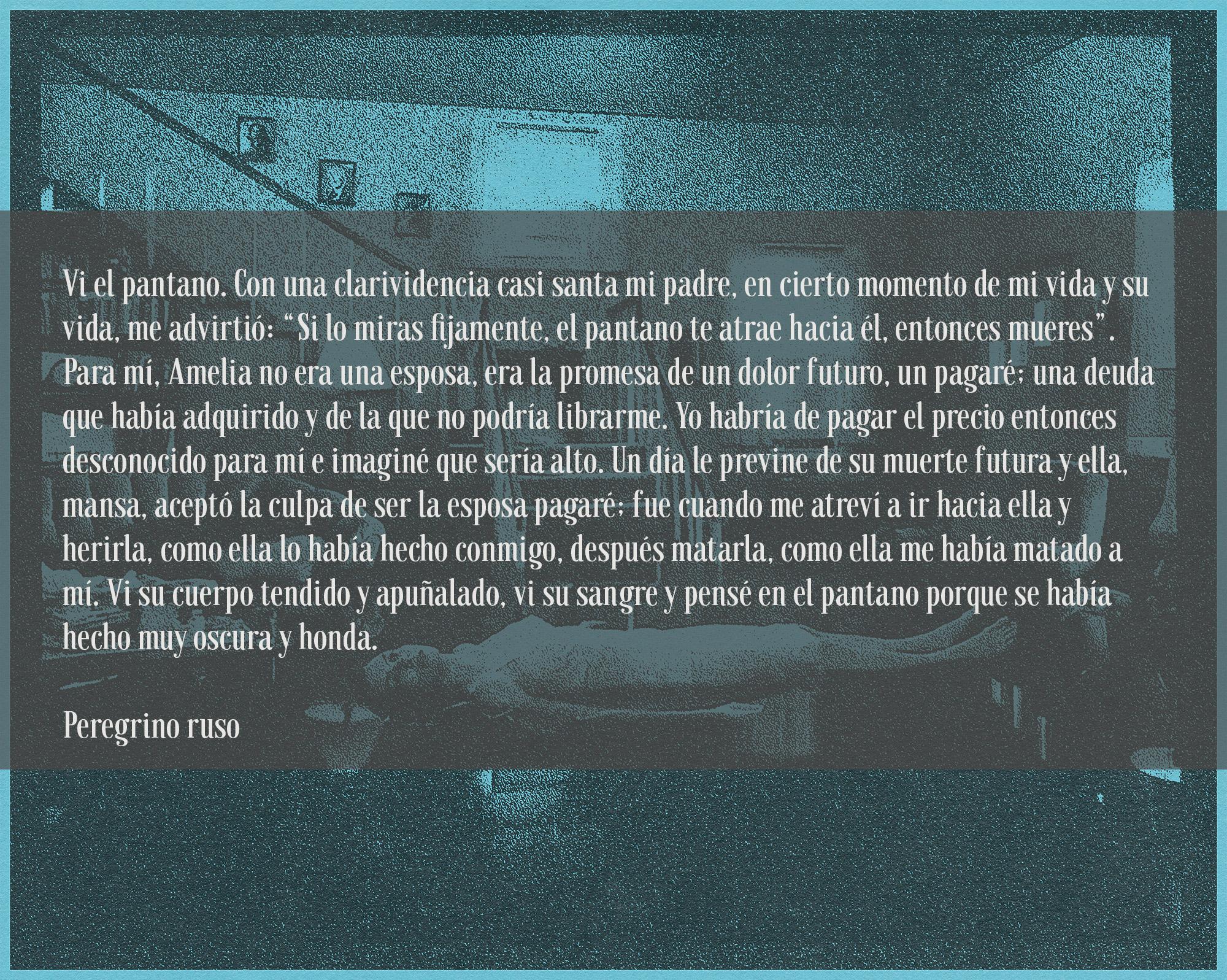 Cuento_La_mano_mas_agil.jpg