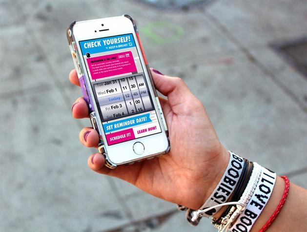 checkyourself_app_hand1-display.jpg