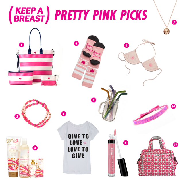 giftguide1-display_1.png