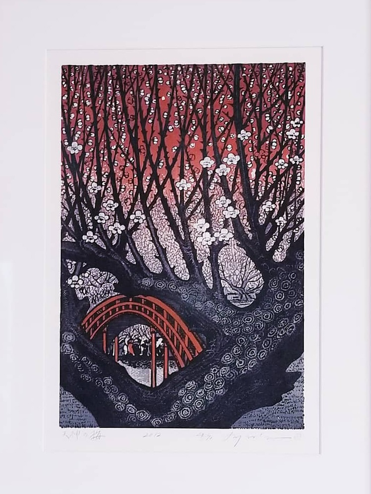 Ray Morimura, artist | Japanese Wood Block Print from Azuma Gallery in Seattle | Framer - Lissa - Hangin' Custom Framing