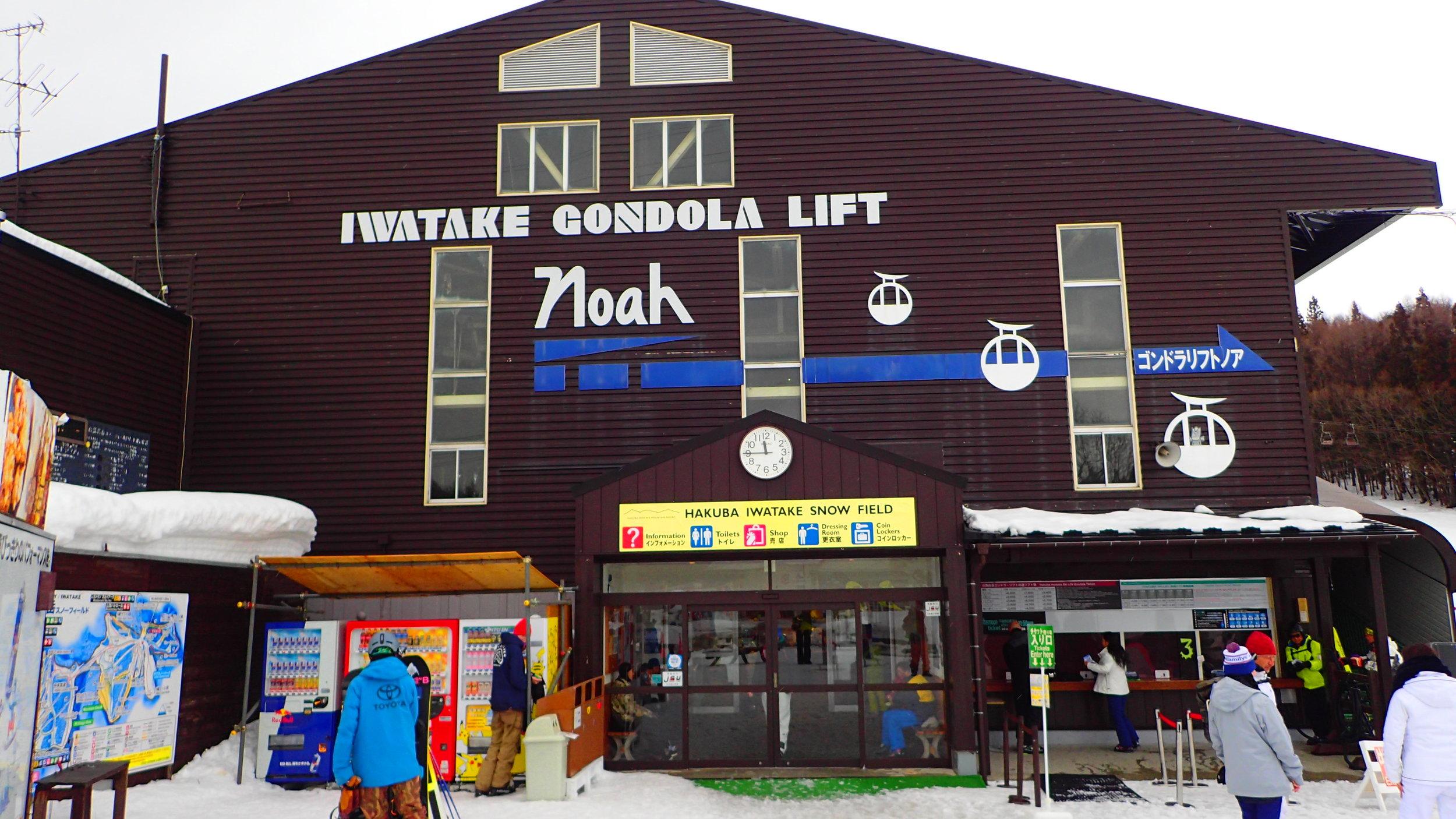 Iwatake Base Gondola
