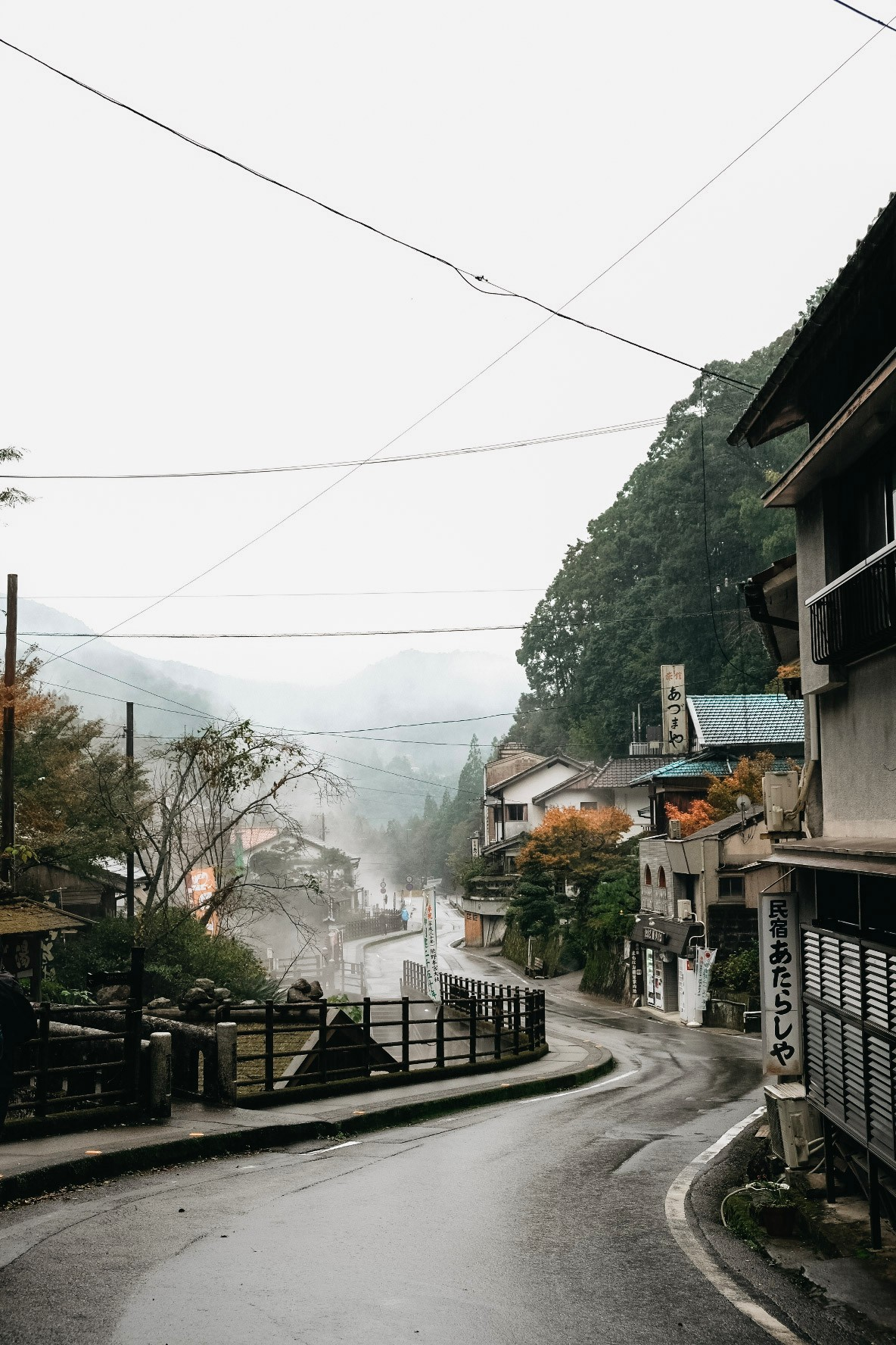 The charming town of Yunomine