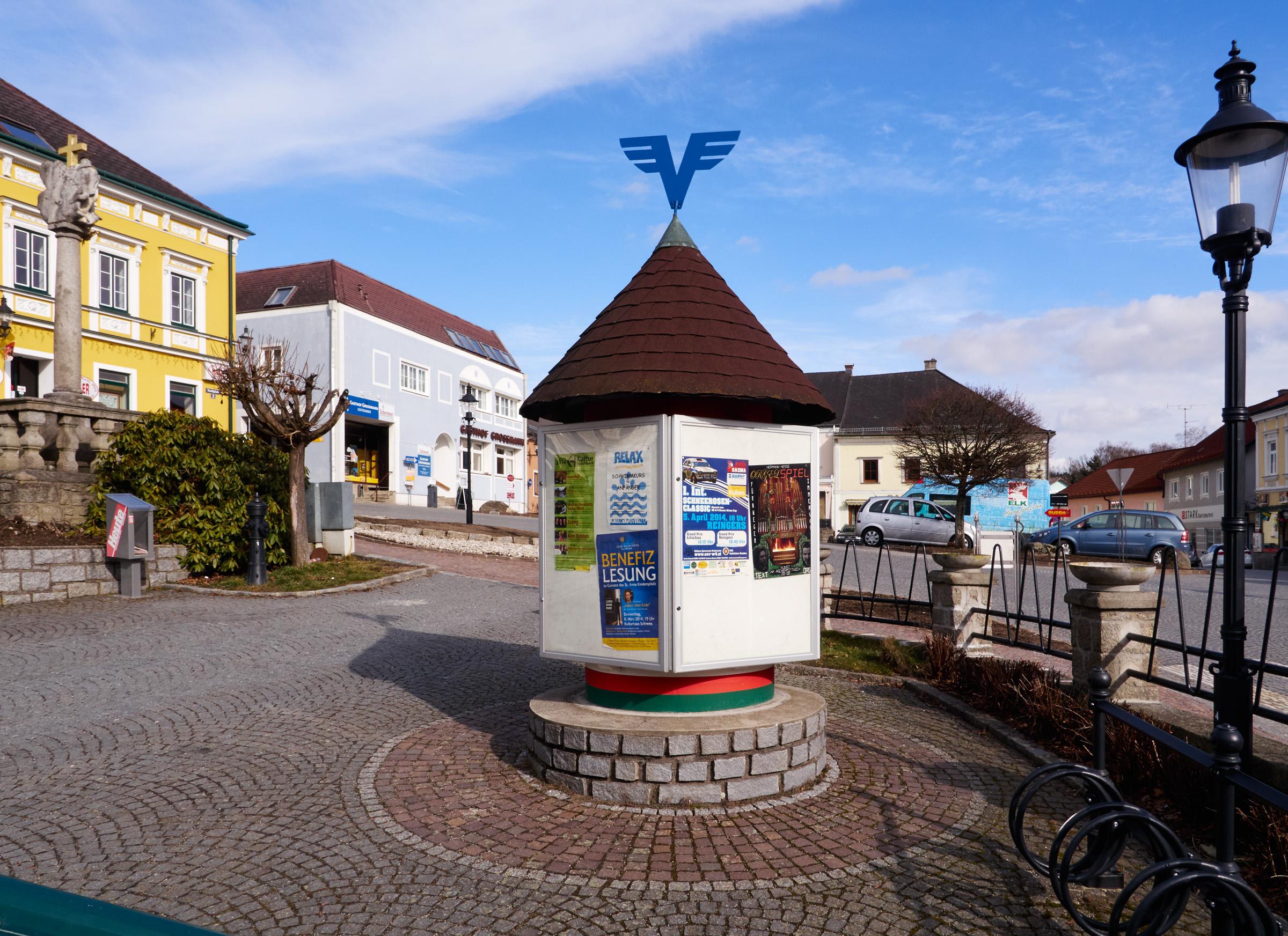 Heidenreichstein weit 2014-02-28.jpg