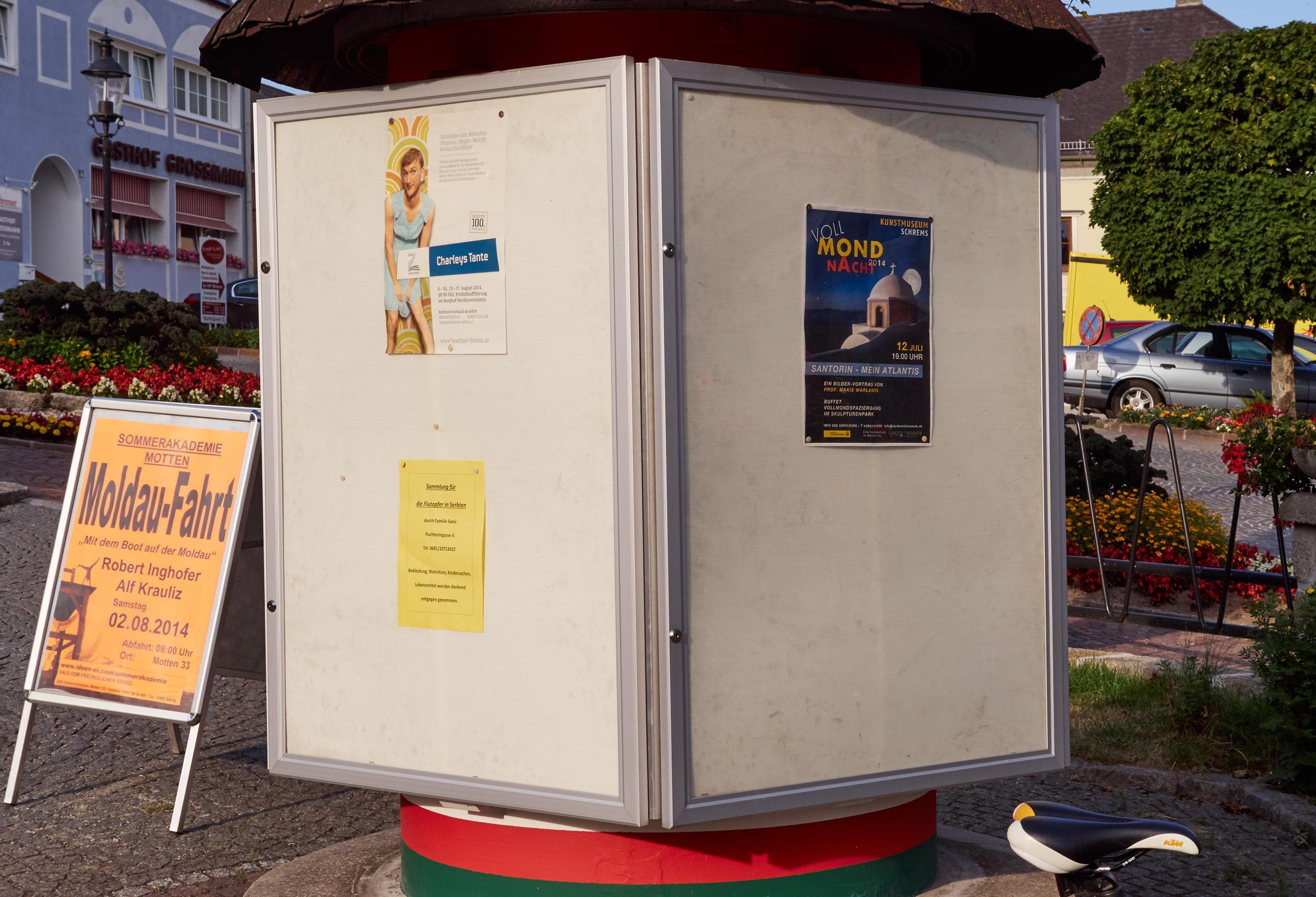 Heidenreichstein nah 2014-07-07.jpg
