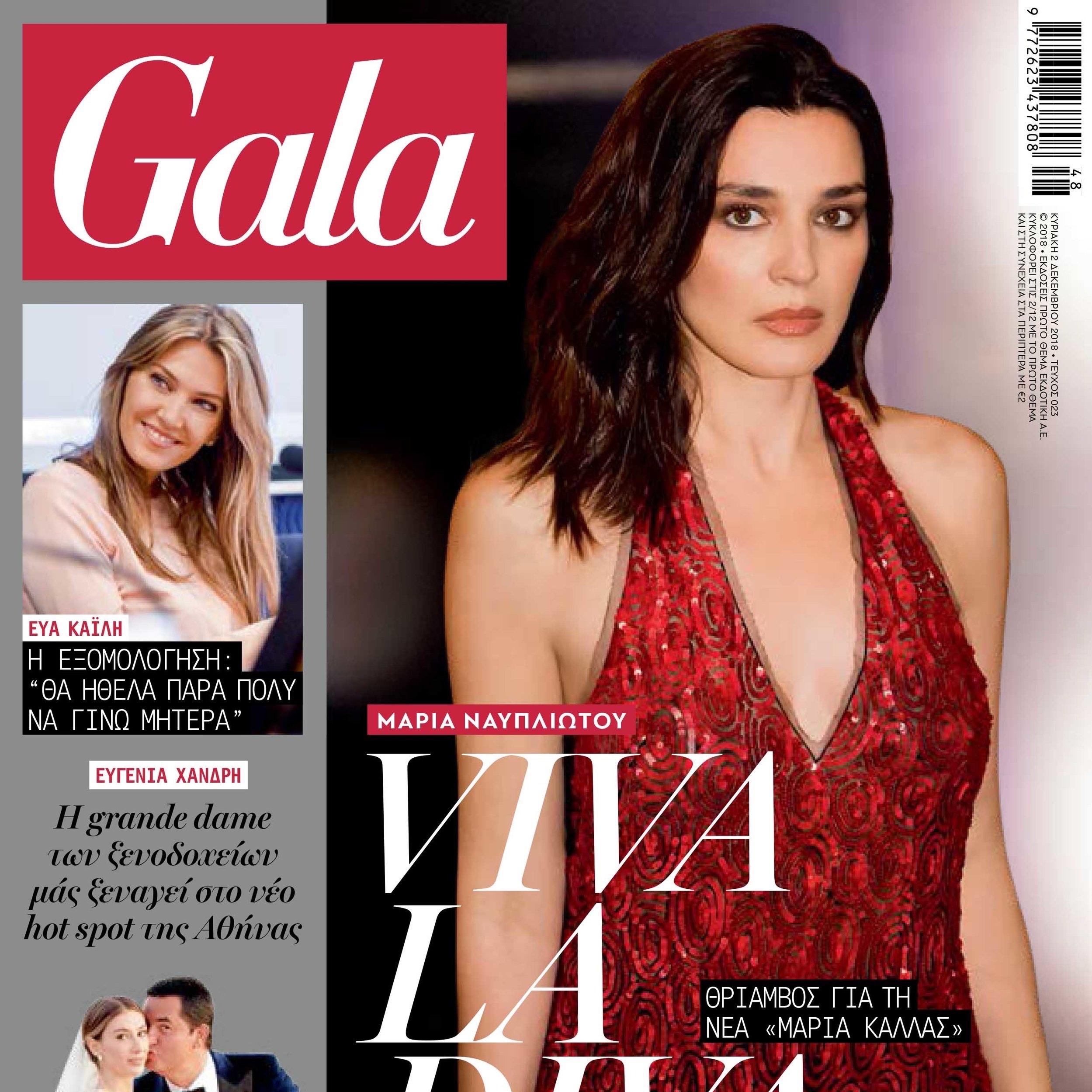 Gala Magazine November 2019