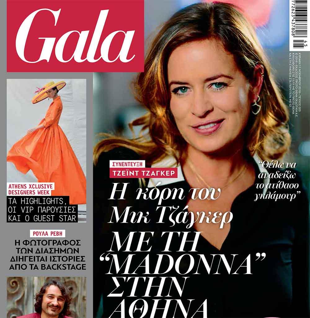 Gala Magazine November 2018