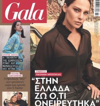 Gala Magazine March 2019