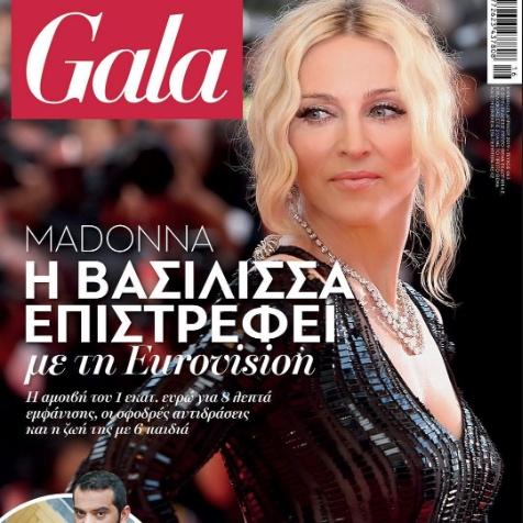 Gala Magazine April 2019
