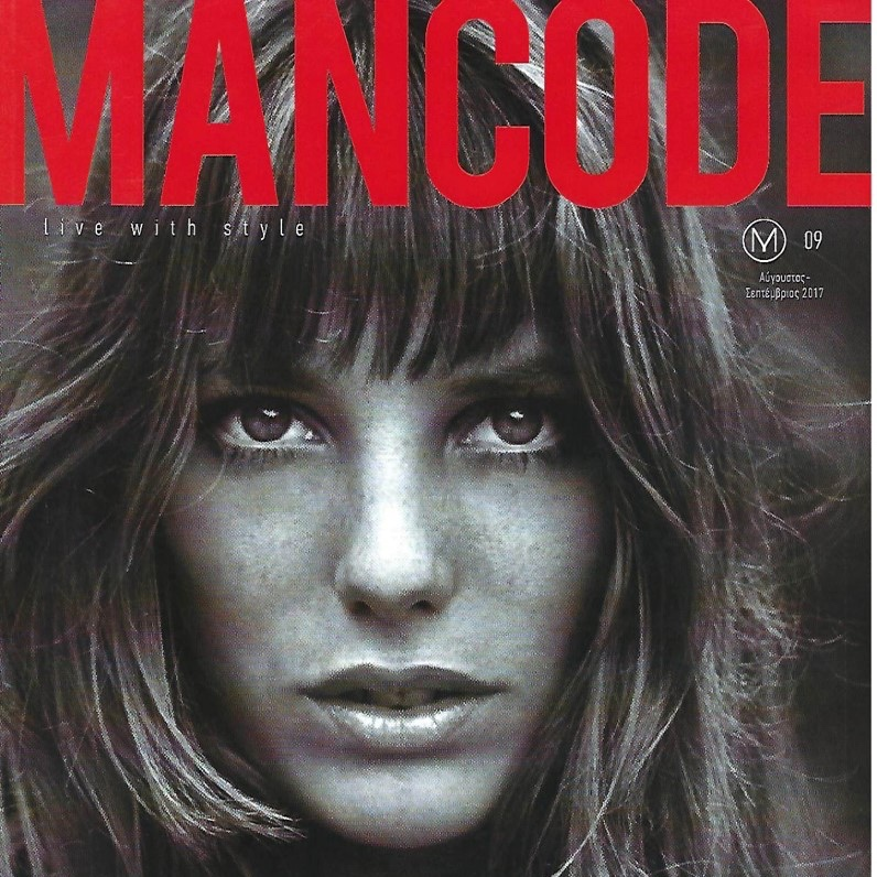 Mancode August 2017