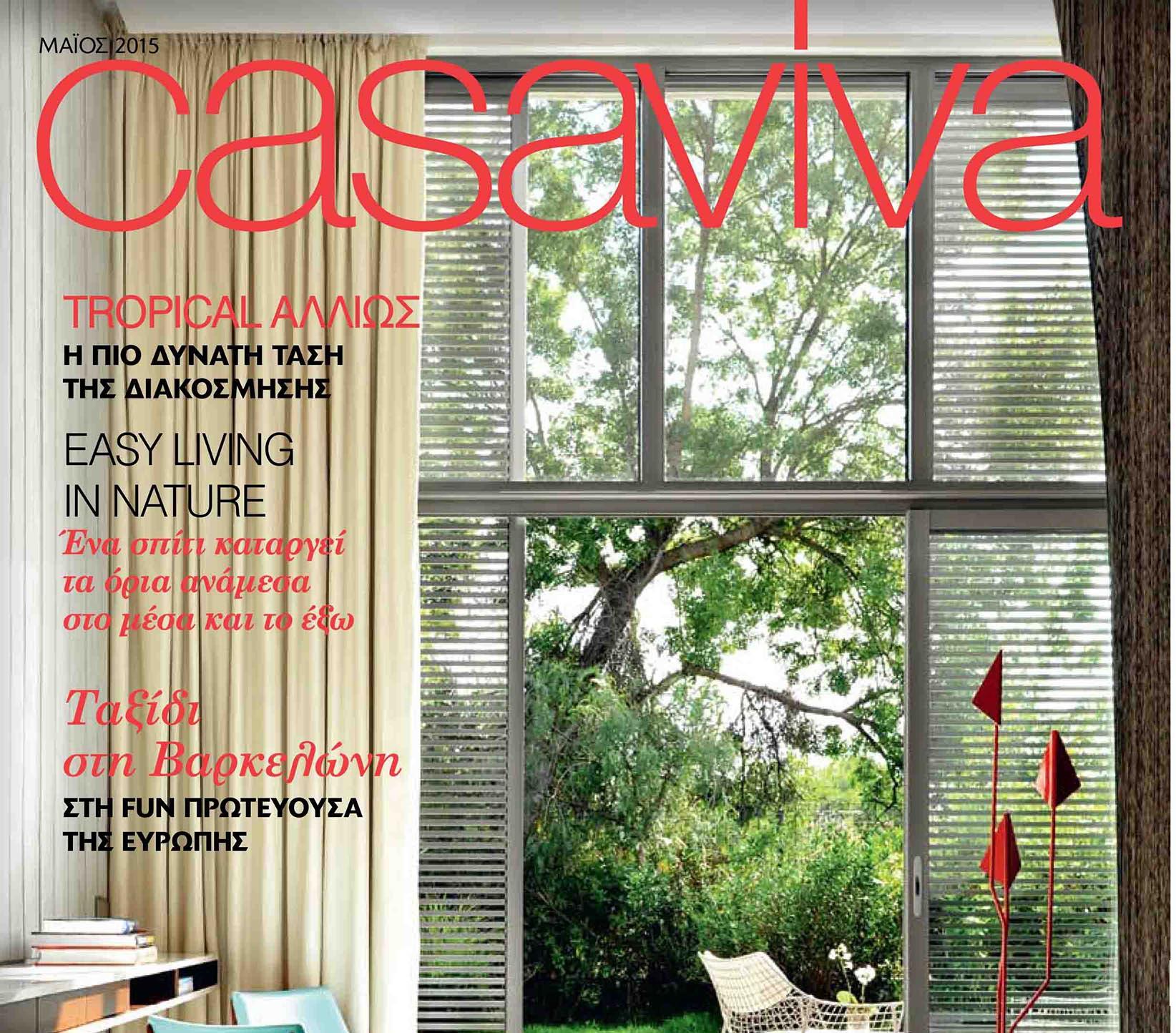 Casa Viva May 2015