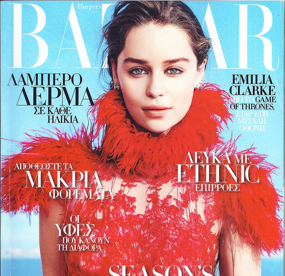 Harper's Bazaar July 2015