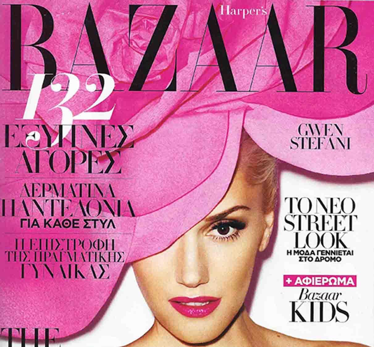 Harper's Bazaar October 2012
