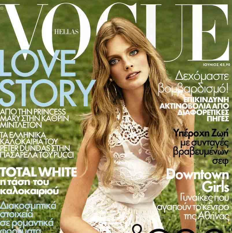 Vogue July 2011