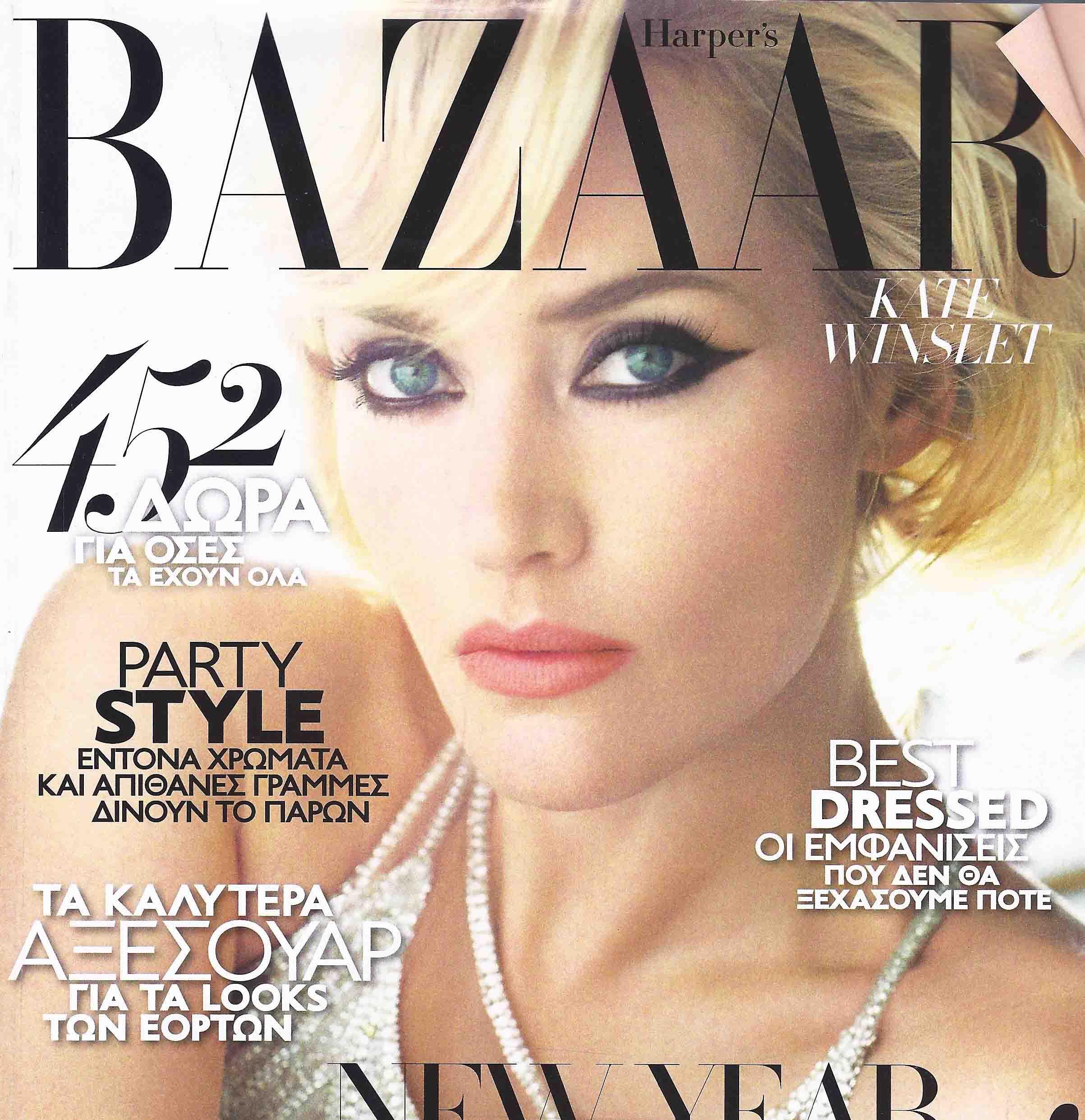 Harper's Bazaar  December 2011