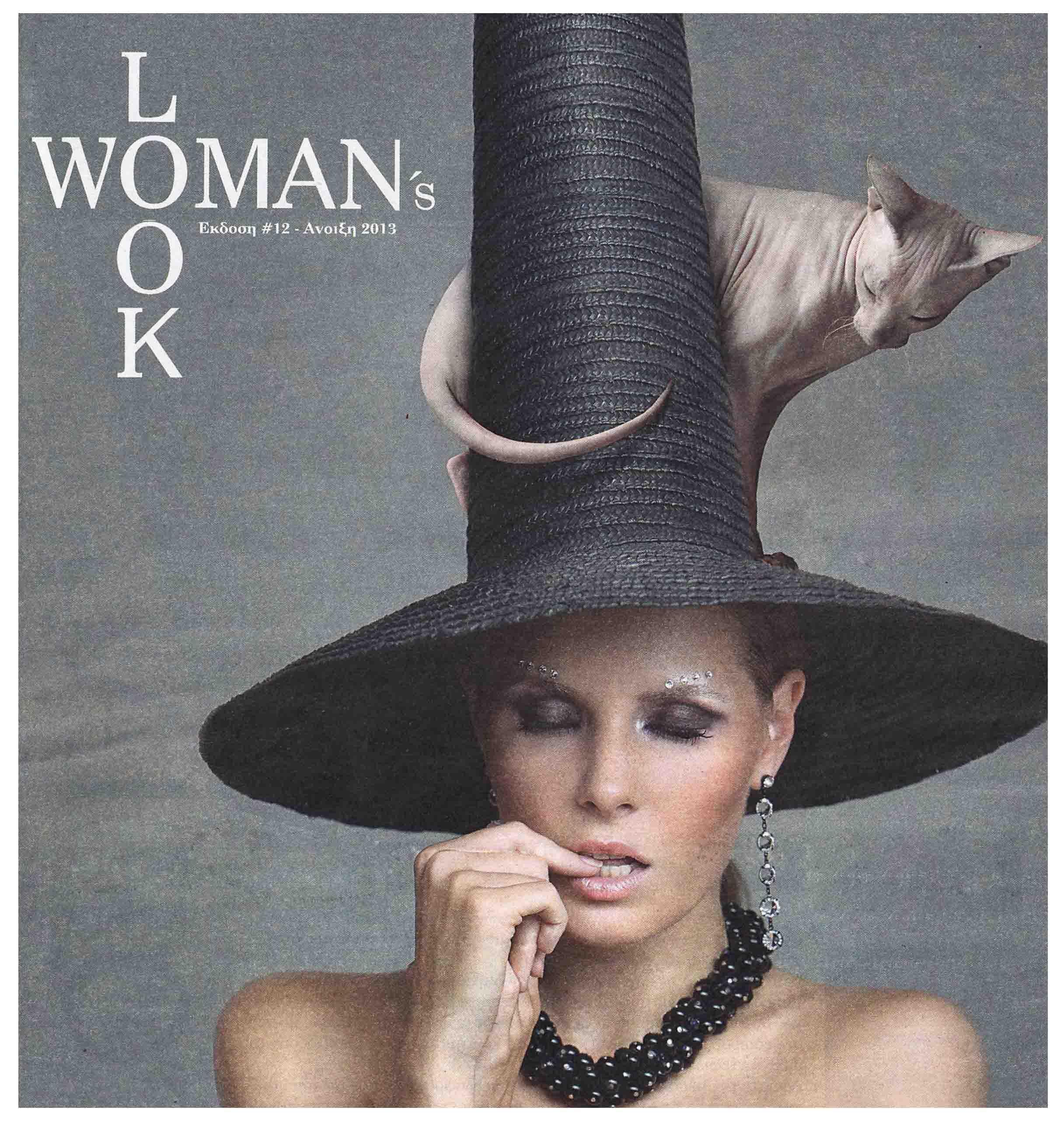 Woman's Look May 2013