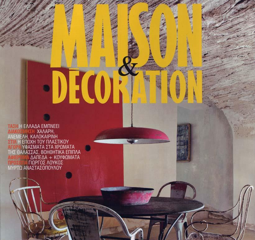 Maison & Decoration July 2011