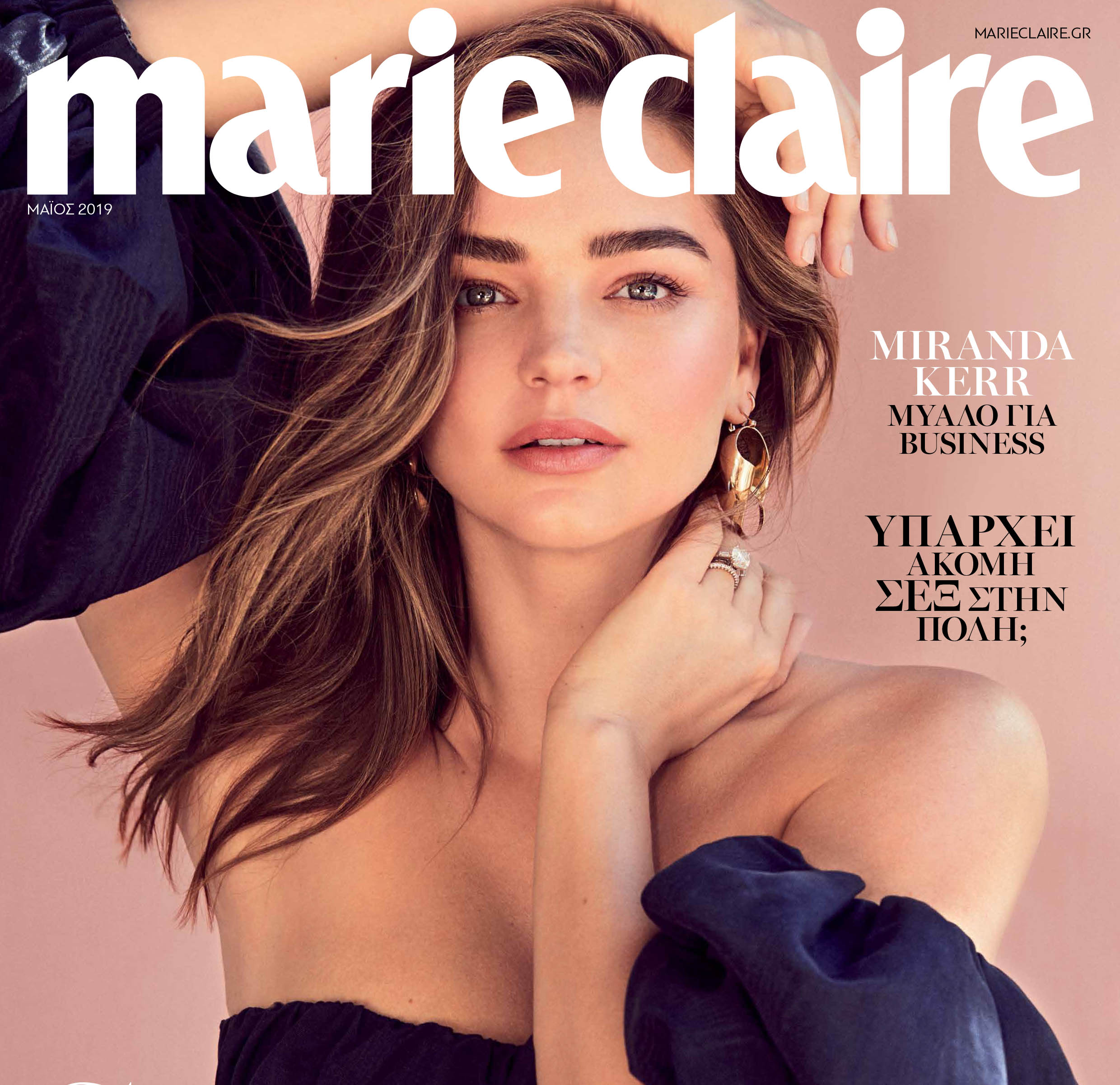 Marie Claire May 2019