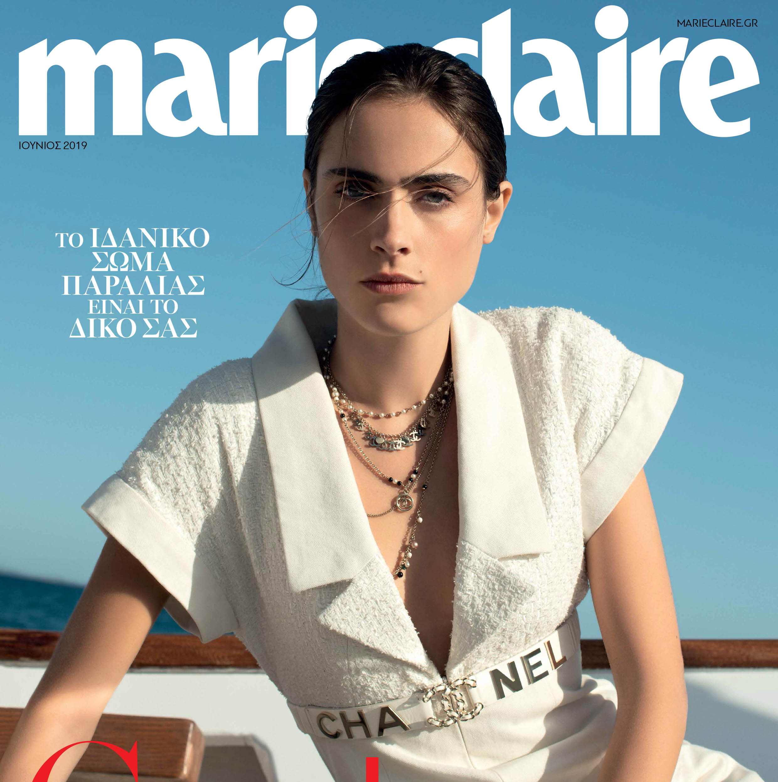 Marie Claire June 2019