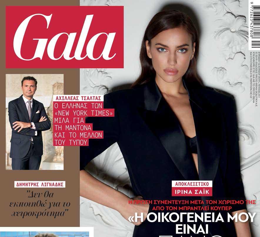 Gala Magazine June 2109